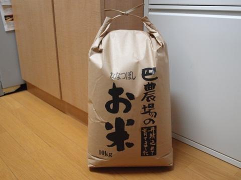 見間違い07(2013.02.13)