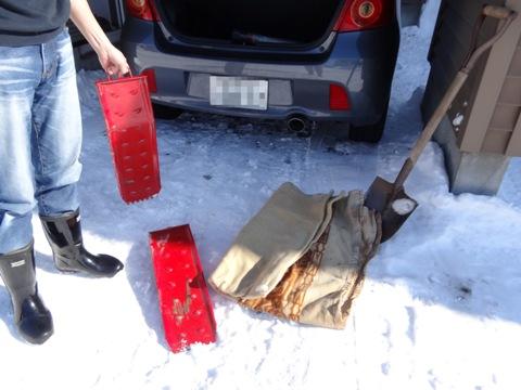 雪道の必需品01(2013.02.23)