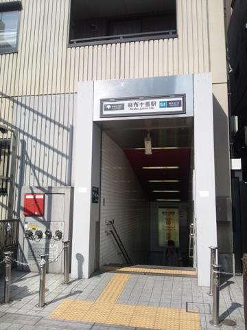 麻布十番駅(2013.03.17)