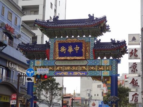中華街02(2013.03.18)