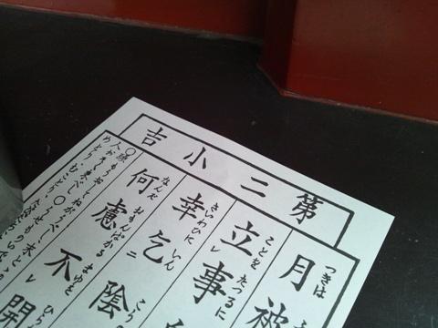 浅草06(2013.03.18)