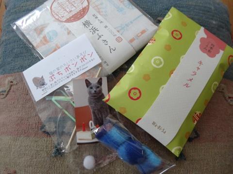 kikiさんから♪(2013.03.20)