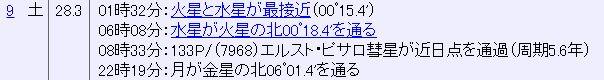 a21sd14ifouozfcm,ewrj2013_000402
