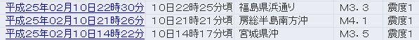 a21sd14ifouozfcm,ewrj2013_000363