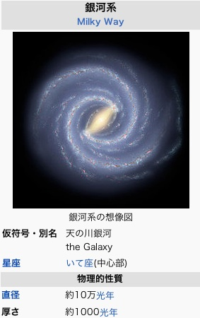 milky-way-07.jpg