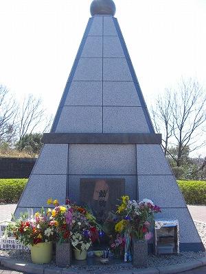 霊園 20100319 001