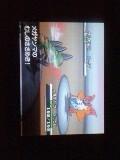 日常dlive-CA3A0180-0001.jpg