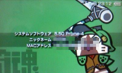 L03B0032.jpg