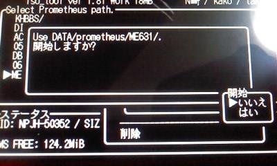 L03B0035.jpg