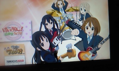 k-on!taitoru.jpg