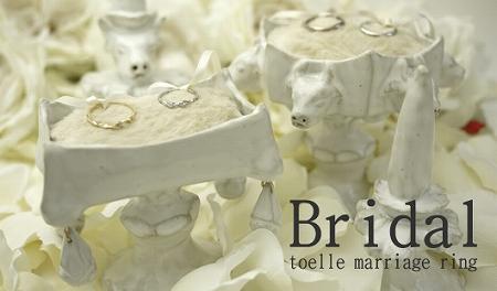 bridalbanner_450[1]