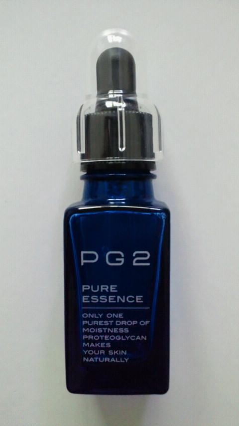 PG2 ピュアエッセンス2