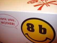 8bロール箱