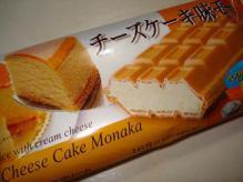 チーズケーキ味モナカ