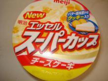 スーパーカップチーズケーキ2012