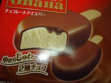 ガーナ チョコレートアイスバー