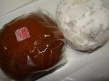 黒糖饅頭 塩豆大福