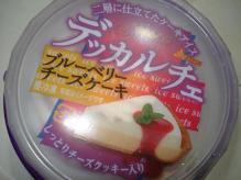デッカルチェ ブルーベリーチーズケーキ