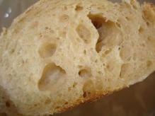 米粉のショートバゲット断面