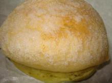ピスタチオガナッシュレモンクッキーベーグル