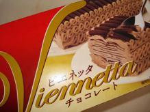 ビエネッタチョコレート