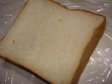 ペリカンミニ食