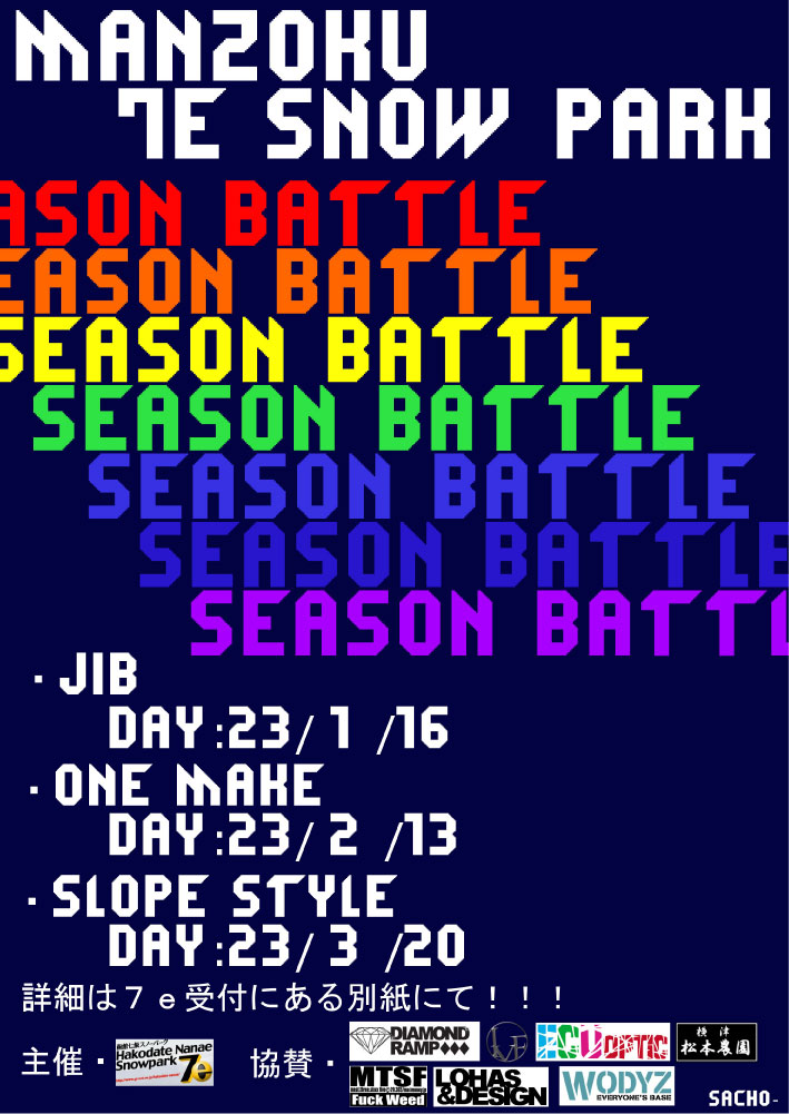 SEASON-BATTLE.jpg