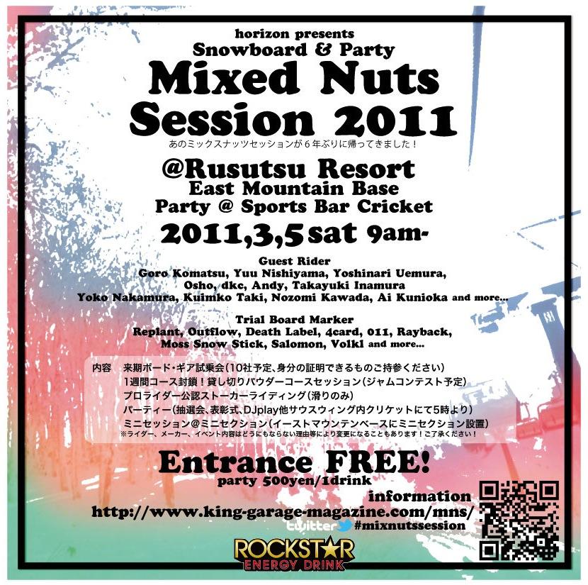 mixnuts.jpg