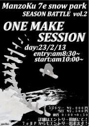 one-make2.jpg