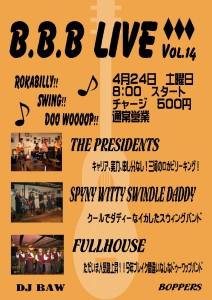 BBB-Live-VOL14-212x300.jpg