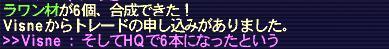 1_20100505070916.jpg