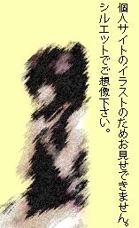 スク水万歳\(^o^)/