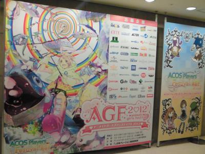AGF2012