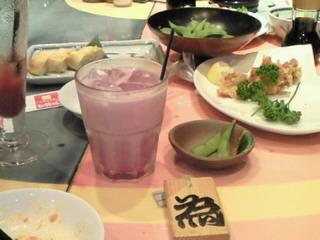 紫芋カクテル
