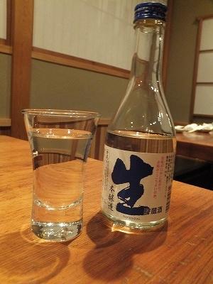 香川の酒 金陵