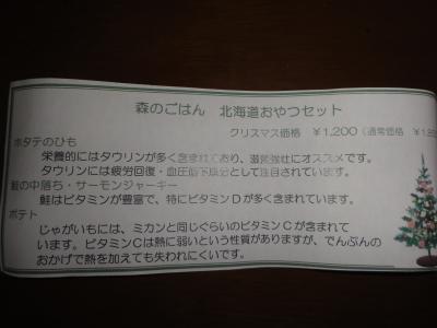 003_convert_20111213084935[1]
