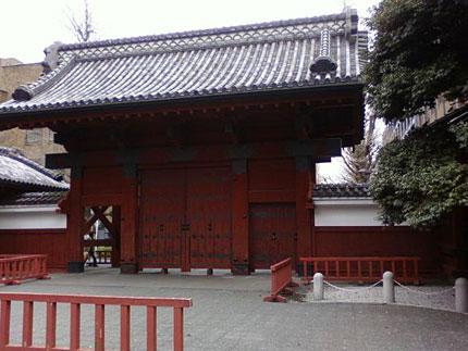本郷三丁目 近江屋洋菓子店
