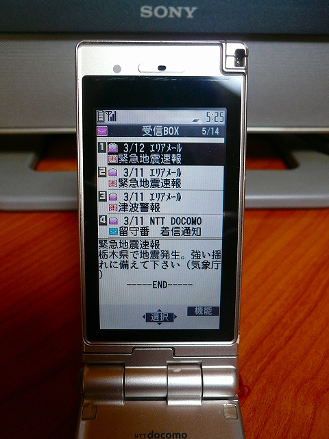 P1080215-676.jpg