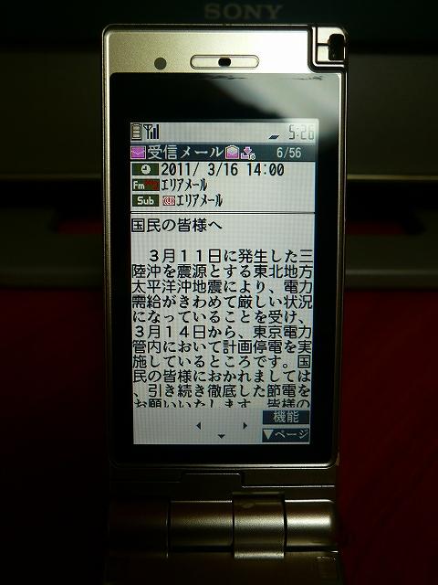 P1080220-676.jpg