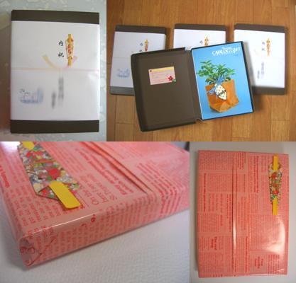 折紙 熨斗200902131239