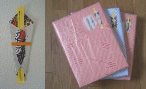 折紙 熨斗 200902021132