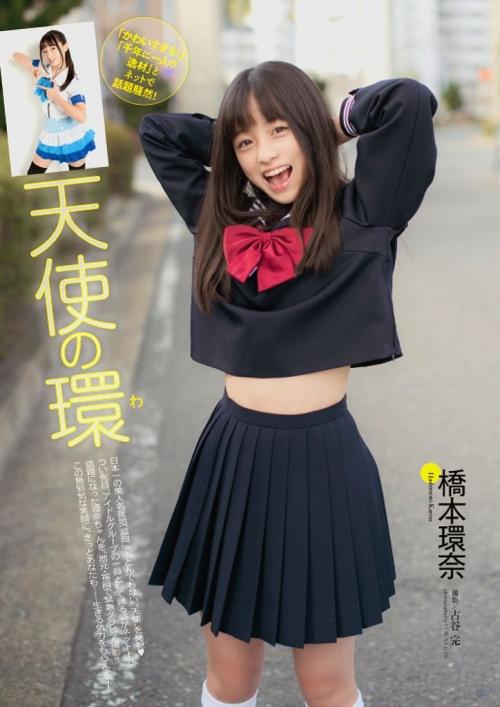 橋本環奈の制服姿エロ過ぎワロタ、これがアイドルだ