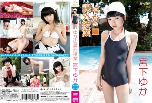 【グラビア】憧れのソフマップで初イベント!お人形さんのように可愛い大きな目、白い肌の中学生・宮下ゆかc(14) 最新DVDをPR