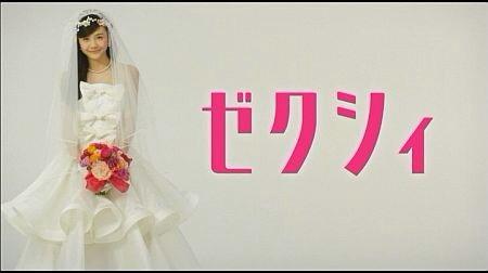 ゼクシィのCMの松井愛莉