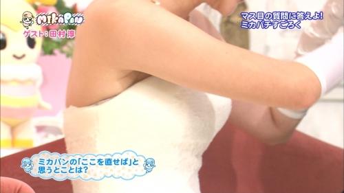 【画像あり】新人女子アナ三上真奈がセクシーな格好してる