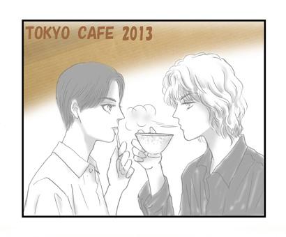 tokyocafe2013