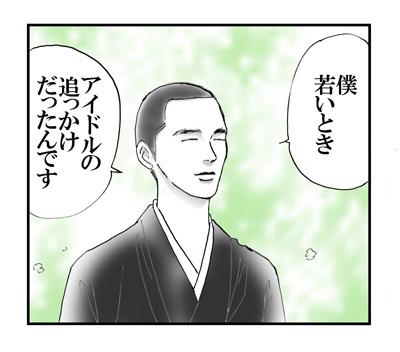 fukusako