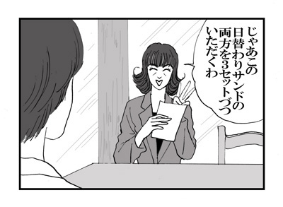 kishisensei