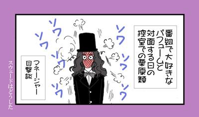 kuriruiPerfume