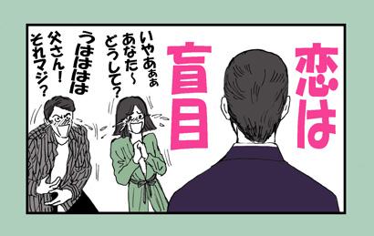 sakiomake6